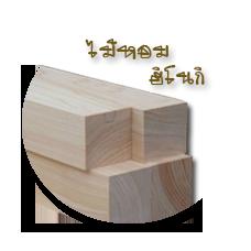 ไม้หอมฮิโนกิ